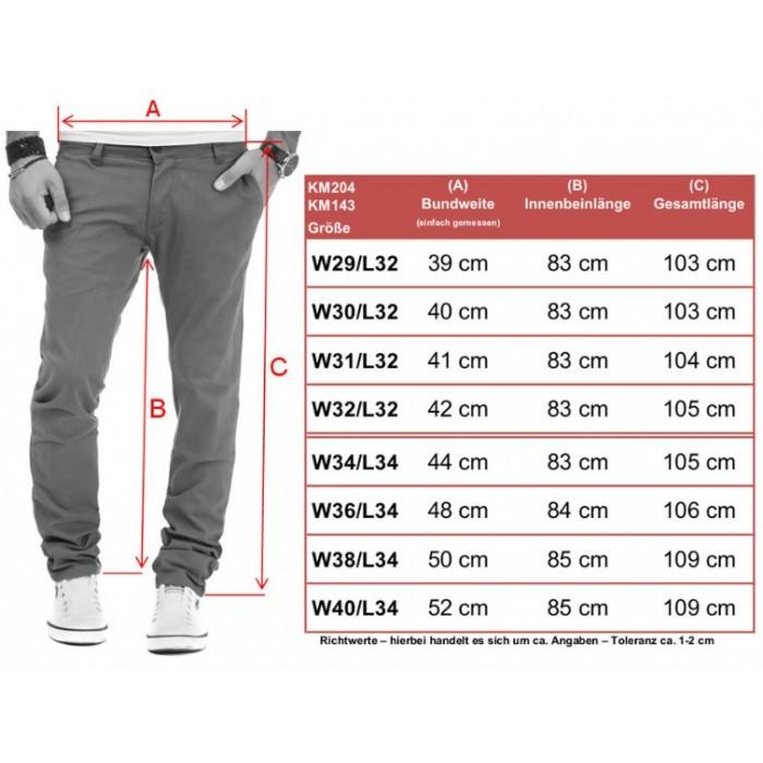 e49b4c20251b KOSMO LUPO nohavice pánske KM143 jeans džínsy - DG-SHOP.SK